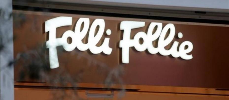 76aa9fe964 Folli Follie  Παραιτήθηκε ο Τζώρτζης Κουτσολιούτσος από τη θέση του ...