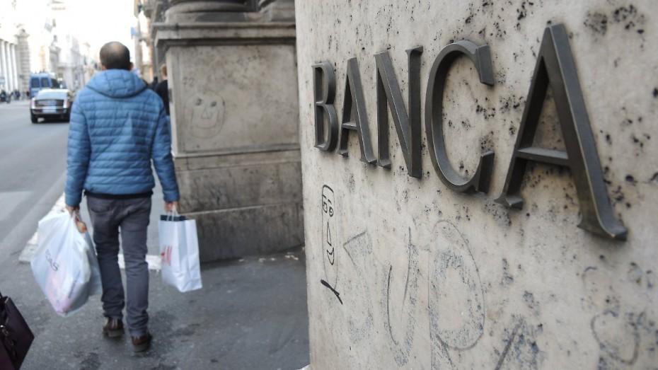 «Βολίδες» από Moody's για τις ιταλικές τράπεζες