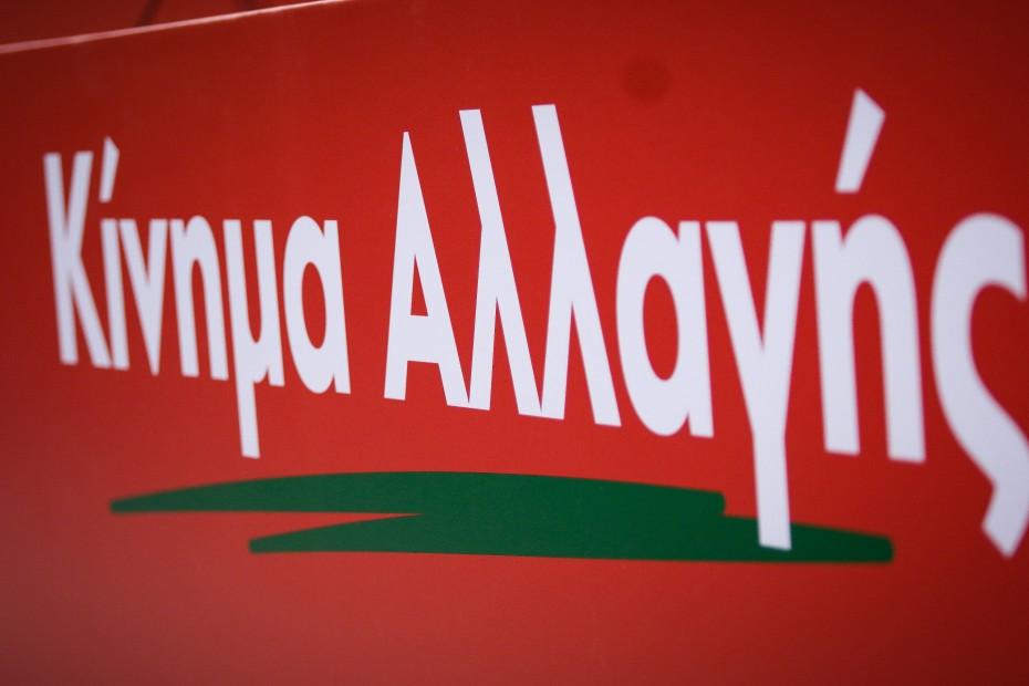 Και πάλι διμέτωπη επίθεση σε ΣΥΡΙΖΑ - ΝΔ από το ΚΙΝΑΛ