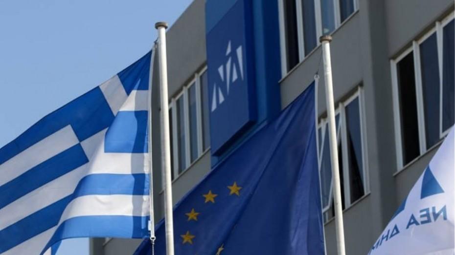 ΝΔ: Δεν έχουμε καμία σχέση με τις αντισυγκεντρώσεις στη Θεσσαλονίκη