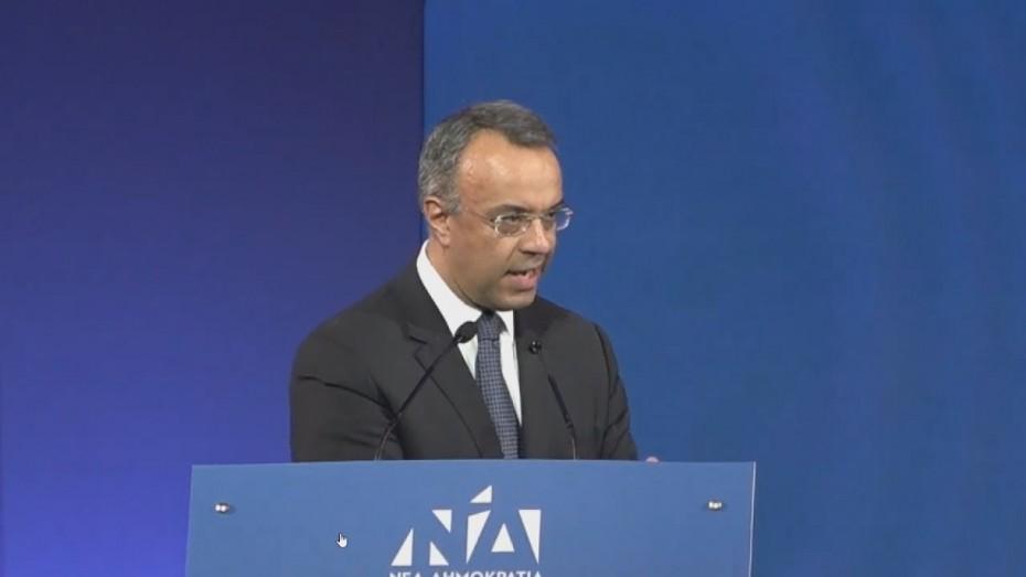 Χ. Σταϊκούρας στο «Xrimaonline»: Στόχος μας η οικονομική αποτελεσματικότητα και η κοινωνική δικαιοσύνη