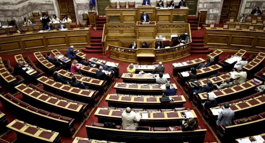 Κατατέθηκε η τροπολογία για τα αναδρομικά στα ειδικά μισθολόγια