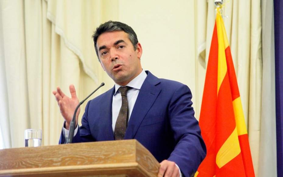 Μαλλιά κουβάρια και στη Βουλή της ΠΓΔΜ για την πρόταση μομφής κατά Ντιμιτρόφ