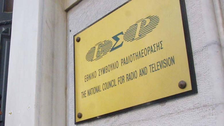 «Καμπάνα» 200.000 ευρώ στον Alpha από το ΕΣΡ