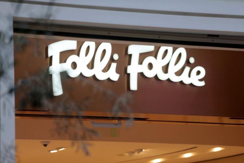 Ο Γιώργος Σάμιος νέος CFO στη Folli Follie