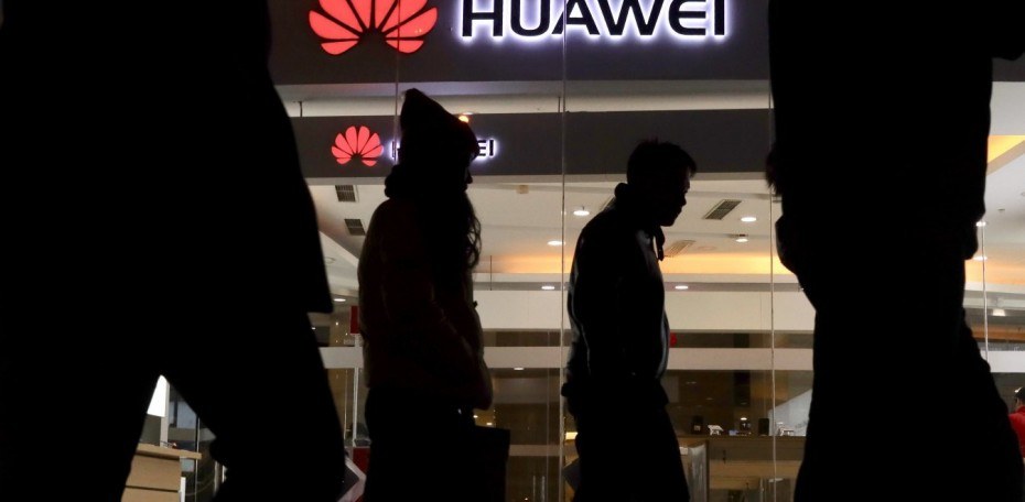 Huawei: Συνελήφη διευθυντικό στέλεχος στην Πολωνία για κατασκοπεία