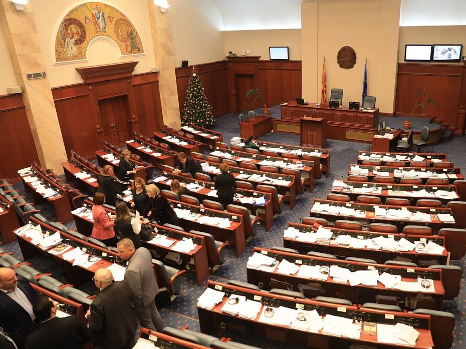 Εγκρίθηκε η Συνταγματική Αναθεώρηση στην ΠΓΔΜ