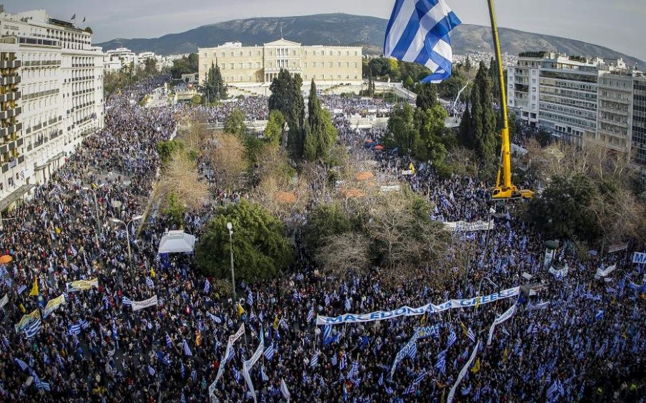 Μακεδονικό συλλαλητήριο στις 20 Ιανουαρίου στο Σύνταγμα