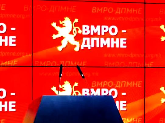 ΠΓΔΜ: Πανηγυρίζει ο Ντιμιτρόφ, αίτημα για πρόωρες εκλογές από το VMRO