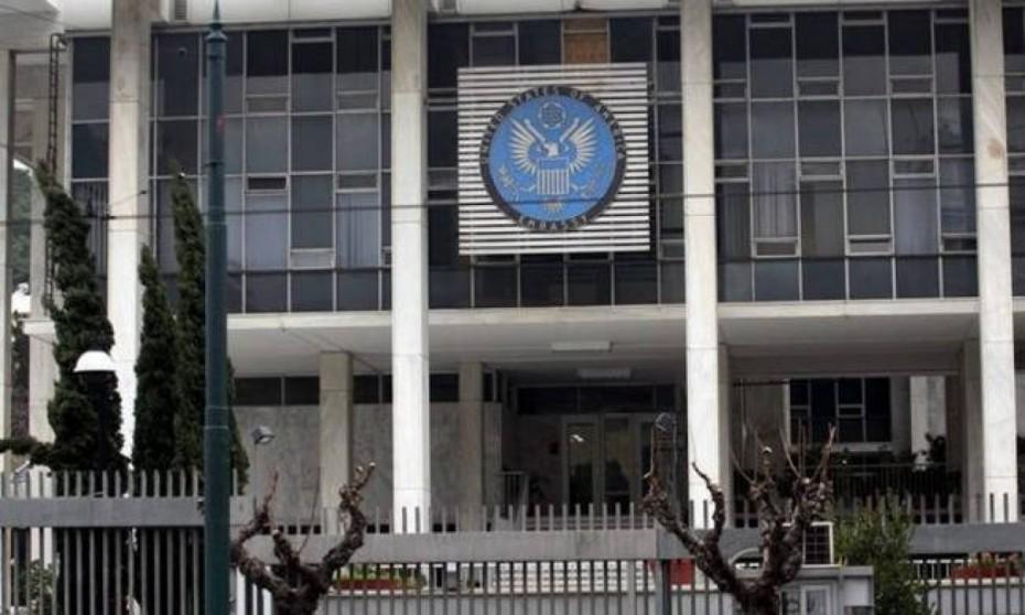 «Χτύπημα» Ρουβίκωνα με μπογιές στην αμερικανική πρεσβεία