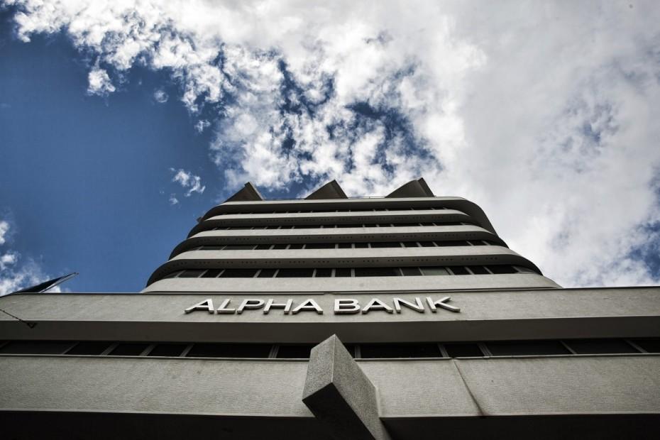 BBG: Η Alpha Bank ερευνά πώληση «κόκκινων» δανείων ύψους  3,5 δισ. ευρώ