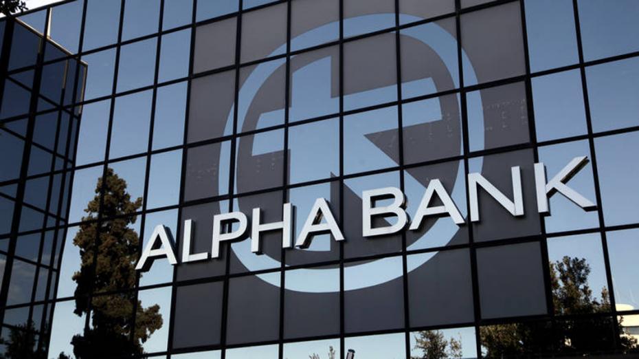 Νέοι Γενικοί Διευθυντές στην Alpha Bank
