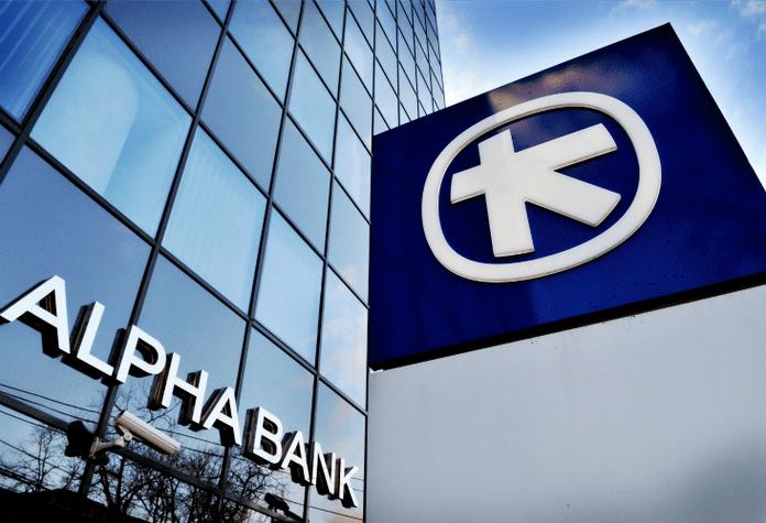 BBG: Η Alpha Bank ετοιμάζει την πώληση κόκκινων δανείων