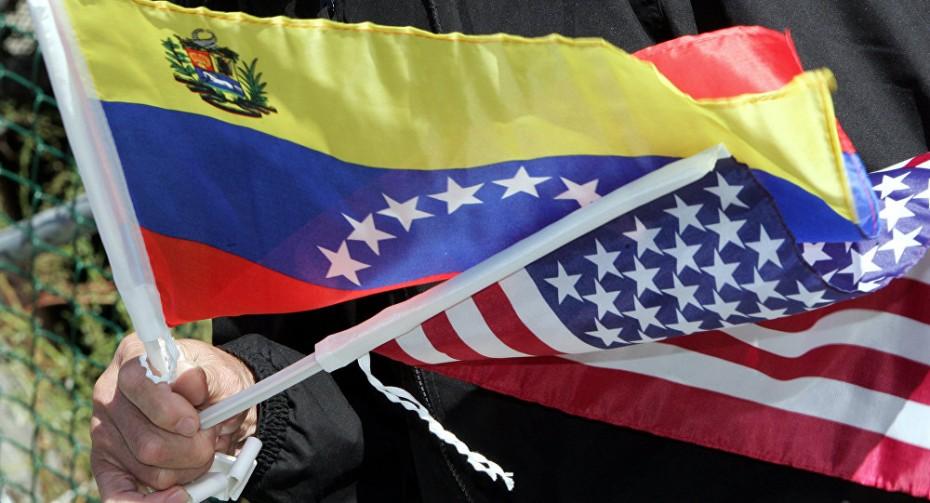 Οι ΗΠΑ στέλνουν 200 τόνους βοήθειας στη Βενεζουέλα το Σάββατο