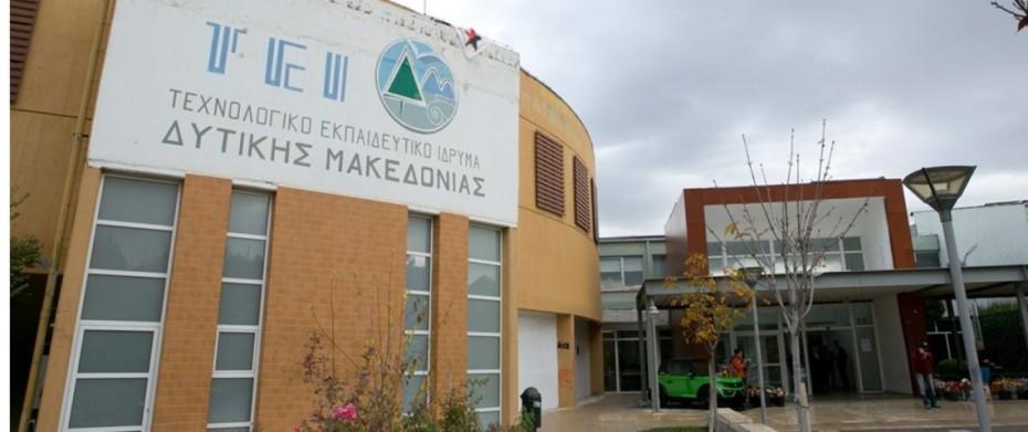 Κατάληψη στο ΤΕΙ Δ. Μακεδονίας