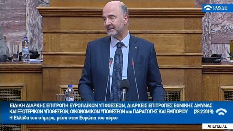 Επίθεση Μοσκοβισί στον Σόιμπλε από την Αθήνα