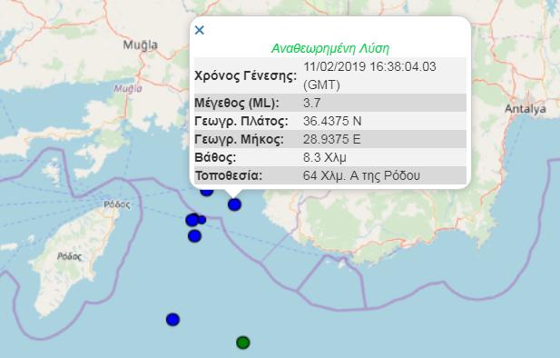 Σεισμός 3,7 Ρίχτερ ανατολικά της Ρόδου
