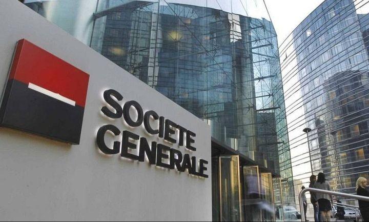 Άνοδος μεγαλύτερη των εκτιμήσεων για τα κέρδη της Societe Generale
