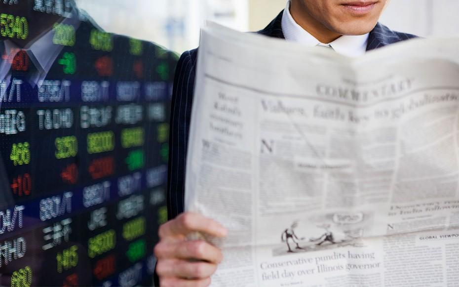 Ασία: «Πρασίνισε» το ταμπλό με τον Nikkei πρωταγωνιστή