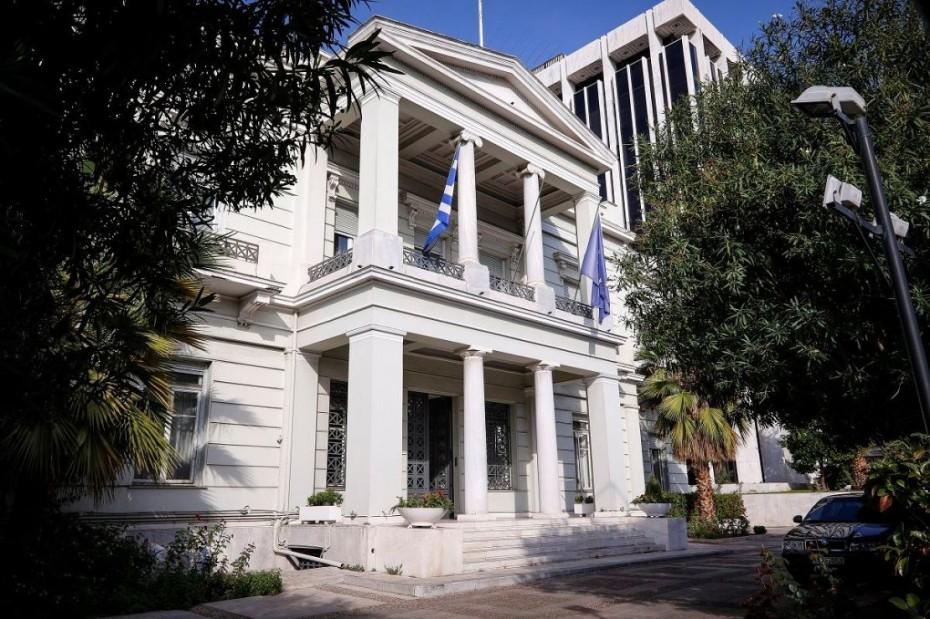 Το ΥΠΕΞ απέστειλε τη ρηματική διακοίνωση στα Σκόπια