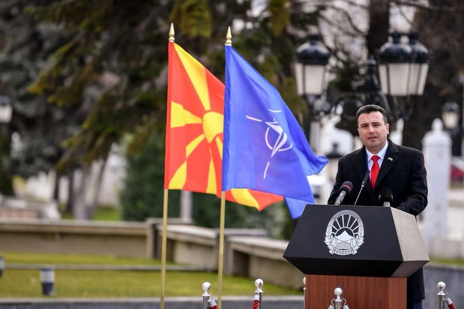 «Ζήτω η Δημοκρατία της Βόρειας Μακεδονίας» το μήνυμα Ζάεφ