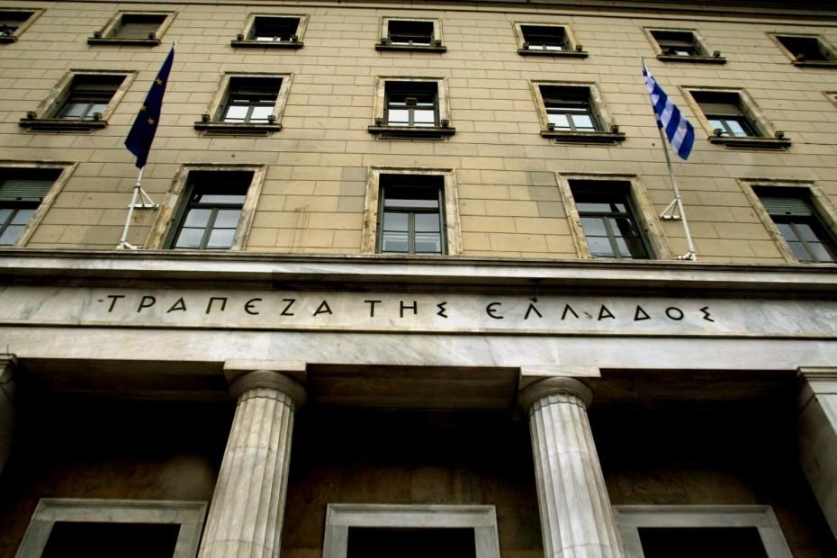 Μηδενίστηκε η εξάρτηση των ελληνικών τραπεζών από τον ELA