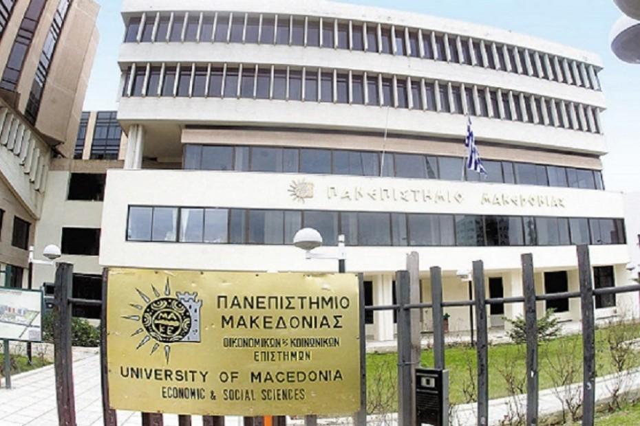 Κόμμα ζητεί να διδάσκονται τα «Μακεδονικά» στο ΠΑΜΑΚ