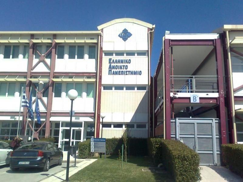 Το νέο πλαίσιο λειτουργίας του Ελληνικού Ανοιχτού Πανεπιστημίου