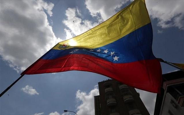 Αποχώρησαν όλοι οι διπλωμάτες των ΗΠΑ από τη Βενεζουέλα