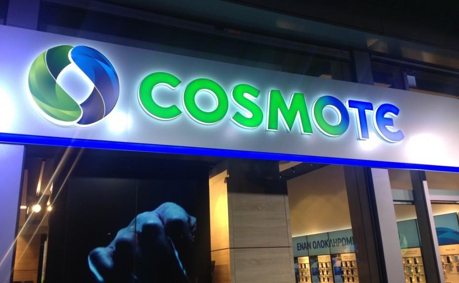 Η Cosmote εφιστά την προσοχή των συνδρομητών της για απάτη