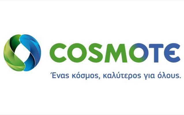 Η Cosmote προειδοποιεί για νέα τηλεφωνική απάτη
