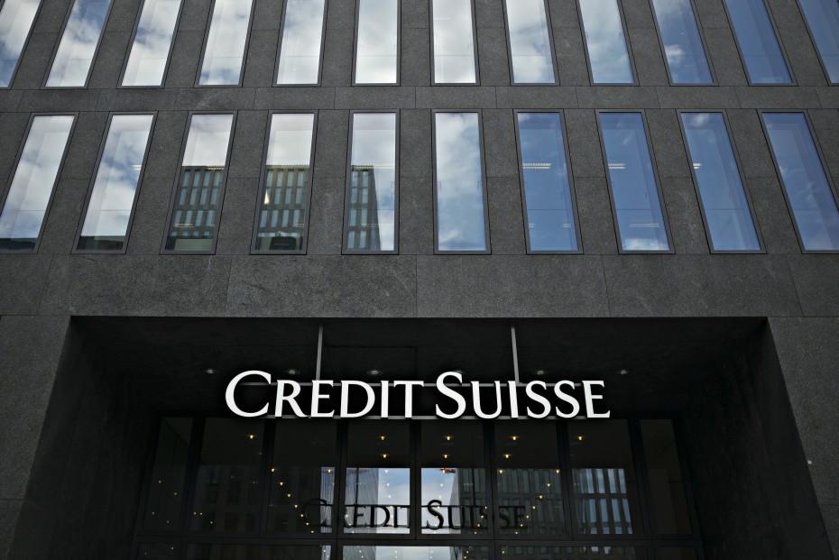 Αύξηση 30% στον μισθό του CEO της Credit Suisse το 2018