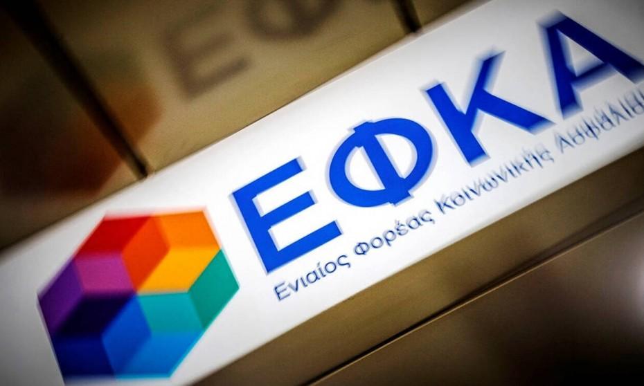 Ο ΕΦΚΑ ζητά νέα διοίκηση στην Attica Bank
