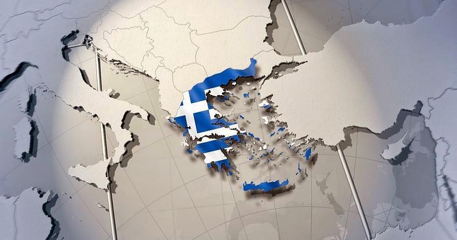 Eurostat: Όλο και λιγότερο τεκνοποιούν οι Ελληνίδες