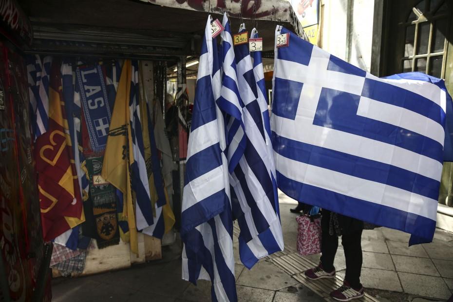 Πως «είδαν» οι FT το ελληνικό 10ετές ομόλογο