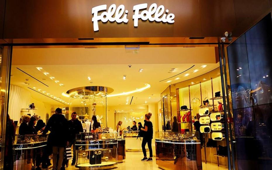 Δύο νέες παραιτήσεις στο ΔΣ της Folli Follie