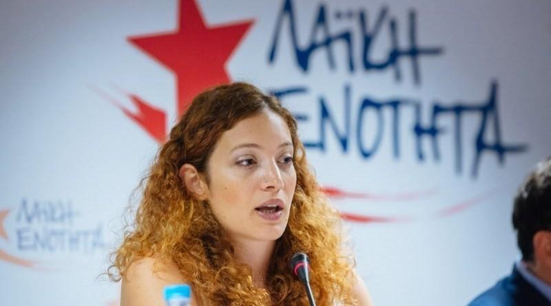 Η Μαριάννα Τσίχλη υποψήφια Περιφερειάρχης Αττικής με τη ΛΑΕ