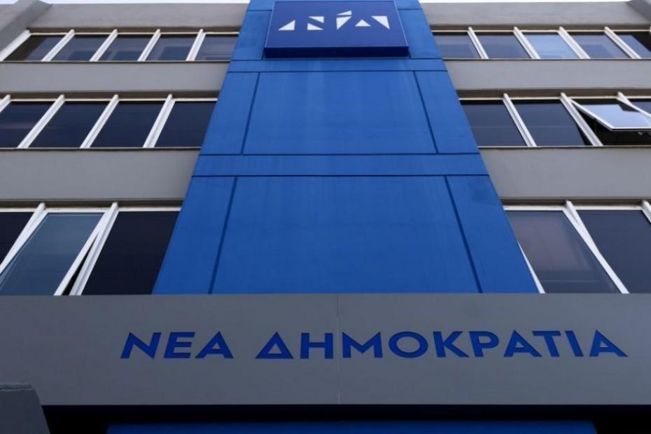 Ξανά η ΝΔ για την ψήφο των Ελλήνων της Βρετανίας, με ερώτηση στη Βουλή