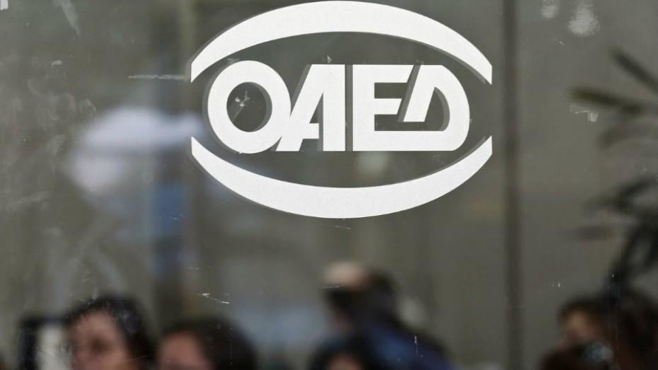 Μικρή μείωση των εγγεγραμμένων ανέργων του ΟΑΕΔ το Φεβρουάριο