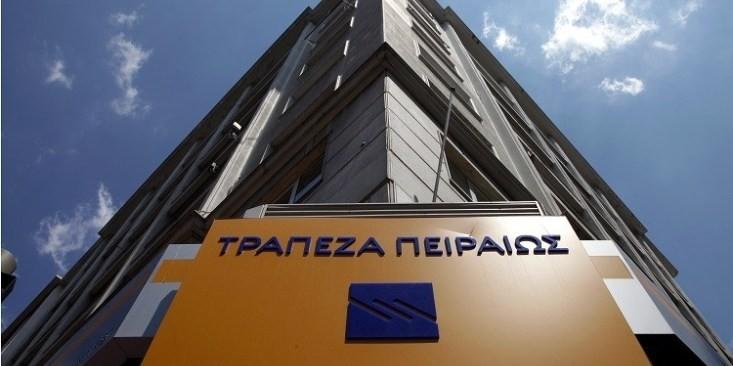 Πειραιώς: Ολοκληρώθηκε η πώληση της Tirana Bank