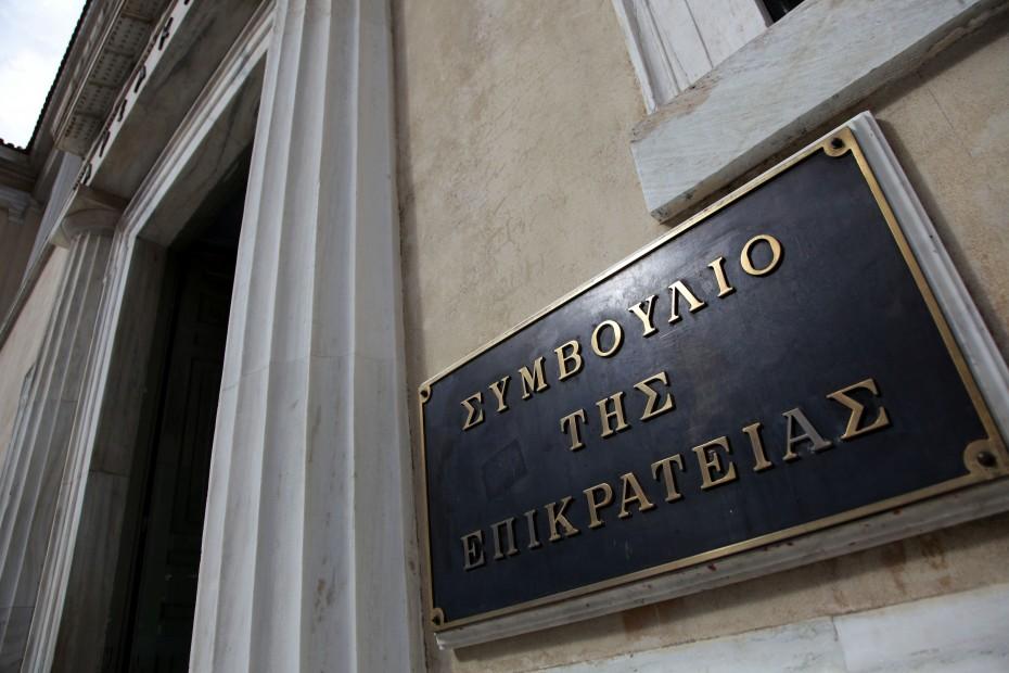 ΔΝΤ: Βαρύς ο «πέλεκυς» από τα αναδρομικά