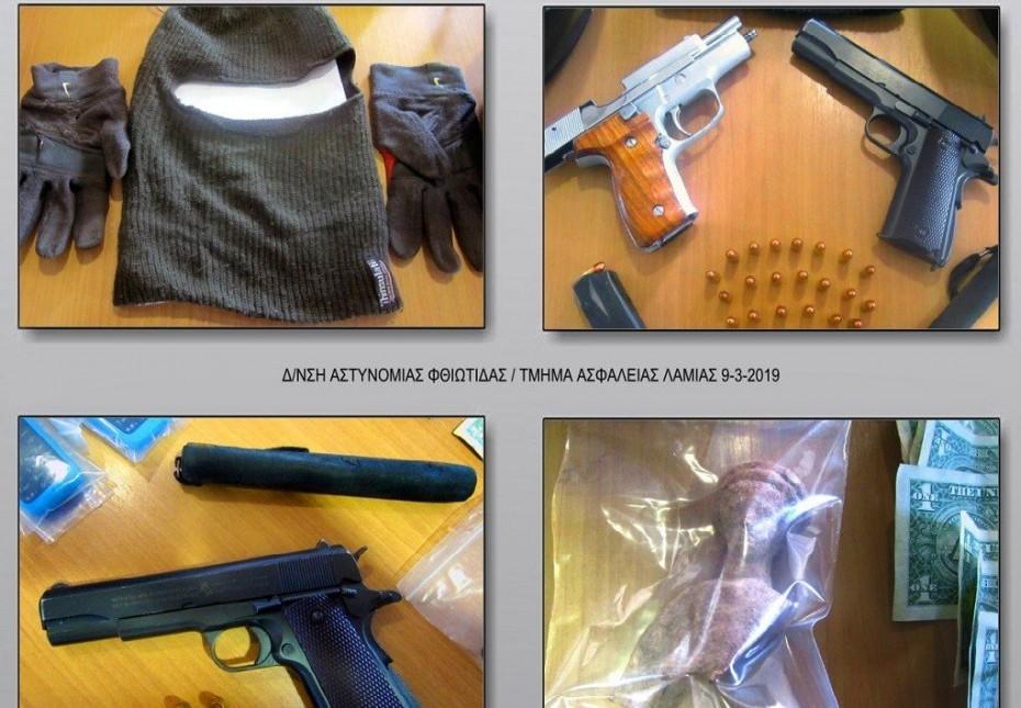 Εξάρθρωση συμμορίας για ένοπλες ληστείες σε Λαμία και Αττική