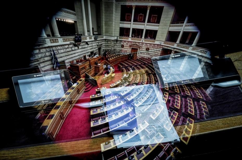 Σε εξέλιξη η ψηφοφορία για τη Συνταγματική Αναθεώρηση