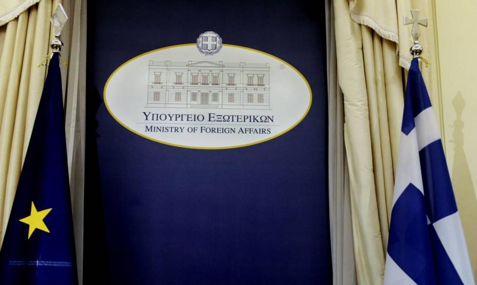 Τι λένε από το ΥΠΕΞ για την προκλητική κίνηση της Αλβανίας κατά της ελληνικής μειονότητας