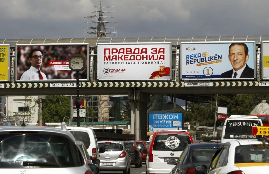 Στον απόηχο των Πρεσπών οι προεδρικές εκλογές στη Βόρεια Μακεδονία