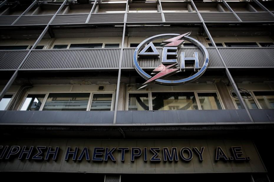 Δάνειο 160 εκατ. ευρώ από την Παρευξείνια Τράπεζα προς τη ΔΕΗ