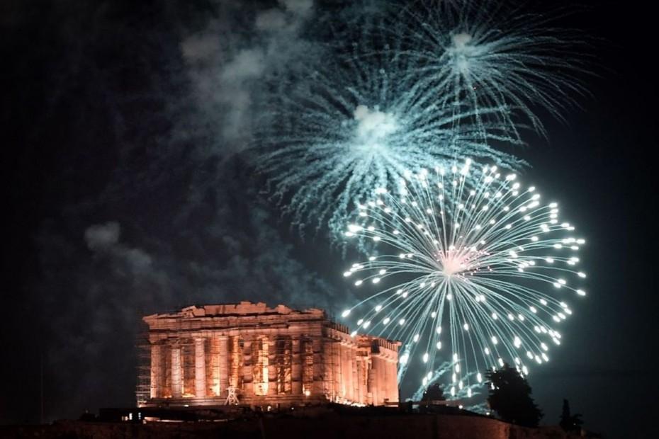 Προς νέα έξοδος στις αγορές η Ελλάδα για αποπληρωμή του ΔΝΤ