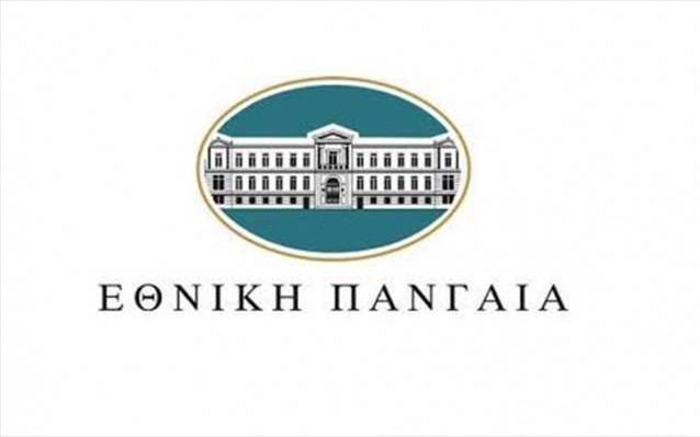 Η Εθνική Πανγαία ολοκλήρωσε την εξαγορά του Hilton Cyprus