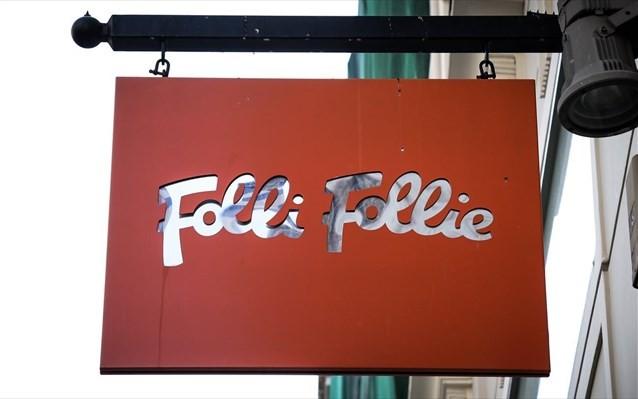 Τέλος στη συνεργασία της Folli Follie με την SYNERGON Partners