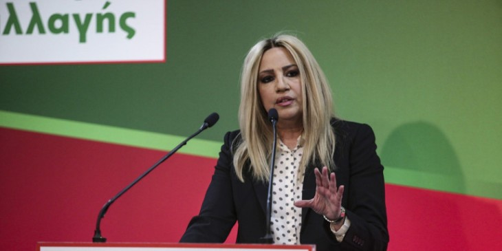 Η Γεννηματά παρουσίασε το ευρωψηφοδέλτιο του ΚΙΝΑΛ